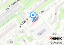 Компания «Противотуберкулезный диспансер №4» на карте