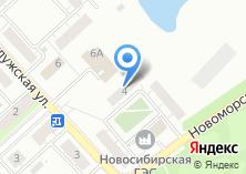Компания «АвтоСпец-НСО» на карте