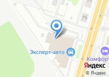 Компания «Эксперт-Авто» на карте