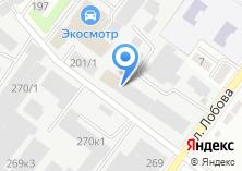 Компания «Новосибирская Строительная Компания+» на карте