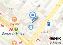 Компания «ОРАНЖЕВОЕ НЕБО» на карте