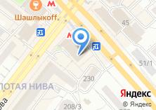 Компания «Алтай-Профи» на карте