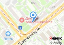 Компания «Адвокатский кабинет Беляева А.В» на карте
