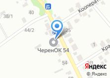 Компания «АЛЕКСиЯ» на карте