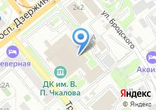 Компания «Студия вокала Карины Вартанян» на карте