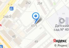 Компания «Мастерская по ремонту обуви и кожанных изделий» на карте