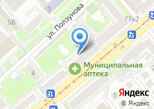 Компания «Магазин конфет» на карте