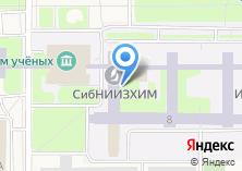 Компания «ТермоСофт-Сибирь» на карте