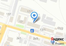 Компания «А Б К Сибирь производственно-торговая фирма Офис» на карте
