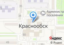 Компания «Уголовно-исполнительная инспекция Новосибирского района» на карте