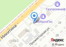 Компания «Сибтранссервис-К» на карте