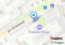 Компания «Сибирия» на карте