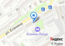 Компания «Сонар 54» на карте