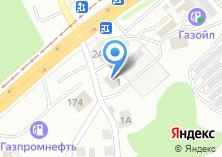Компания «ГБШ-1» на карте