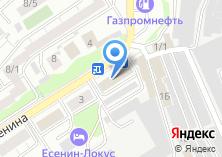 Компания «Дэмисиб оптово-розничная компания» на карте