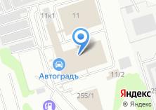 Компания «Центр кузовного железа» на карте