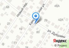 Компания «NS-CAR» на карте