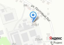 Компания «АвтоМаксСпецтехника» на карте