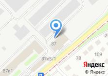 Компания «Вестфалика сеть фирменных магазинов» на карте