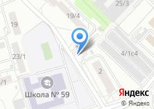 Компания «Автостоянка на ул. Толбухина» на карте