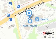 Компания «СибМедиа» на карте
