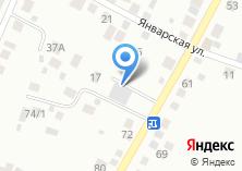 Компания «СиНаМ» на карте