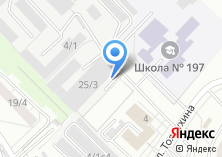 Компания «Автостоянка на Липецкой» на карте