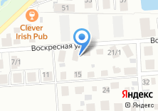Компания «Строящийся жилой дом по ул. Прокопьевская» на карте
