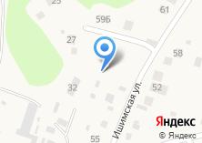 Компания «Сибирская Сальная Компания» на карте