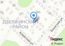 Компания «СтальСтройСнаб» на карте