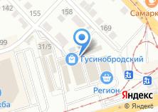 Компания «Киоск по продаже бытовой химии» на карте