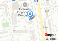 Компания «Домашних дел мастера» на карте