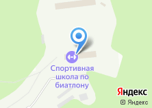 Компания «Биатлонный комплекс» на карте