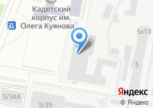 Компания «БЕТРО-Тех» на карте