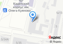 Компания «Электроприборы-БЭМЗ» на карте