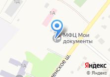 Компания «Почтовое отделение д. Каменка» на карте