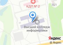 Компания «Молодежный Совет Советского района г. Новосибирска» на карте