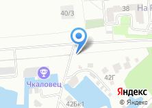 Компания «Чкаловец» на карте