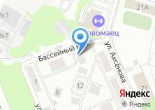 Компания «Сибирский сервисный центр» на карте