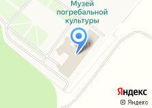 Компания «Новосибирский крематорий» на карте