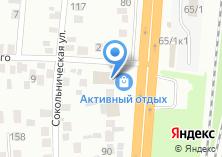 Компания «Активный отдых» на карте
