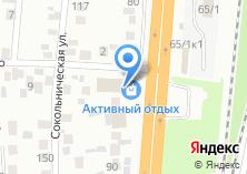 Компания «BRP-центр» на карте