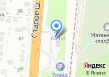 Компания «Матвеевский» на карте