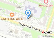 Компания «Котловой» на карте