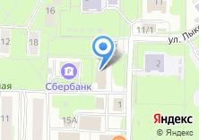 Компания «Религиозная лютеранская организация Западно-Сибирская христианская миссия» на карте