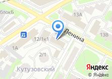 Компания «Сибирская Торговая Компания» на карте