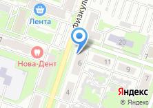 Компания «АвтоБэст» на карте