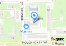 Компания «Неоком-СБ» на карте