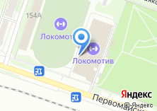 Компания «Катки г. Новосибирска» на карте