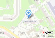 Компания «Сибирская Кошка» на карте
